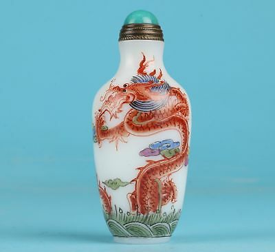 Precious Chinese Coloured Glaze Snuff Bottle Hand-Painted Dragon Mascot Gift