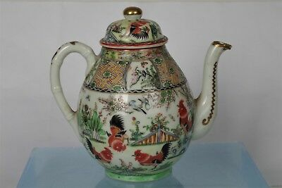 Fine Collectable Chinese Famille Rose Handpainted Teapot