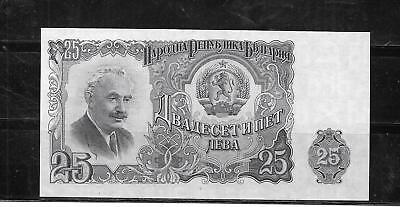 BULGARIA #84a 1951 mint crisp OLD 25 LEVA BANKNOTE NOTE CURRENCY PAPER MONEY