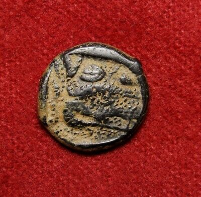 An ancient coin the depicts the first Ancient 3D map. Ancient Greek coin.