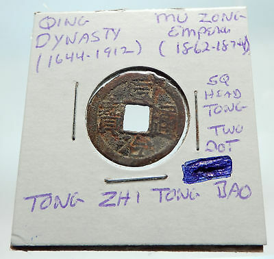 1862AD CHINESE Qing Dynasty Genuine Antique MU ZONG Cash Coin of CHINA i74630