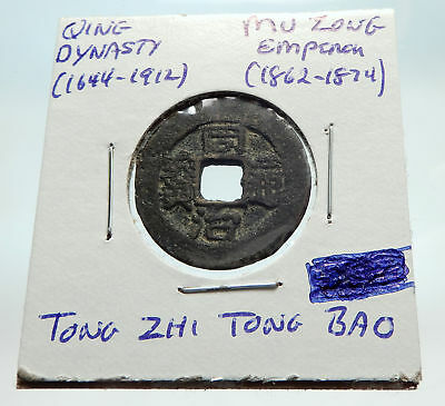 1862AD CHINESE Qing Dynasty Genuine Antique MU ZONG Cash Coin of CHINA i74632
