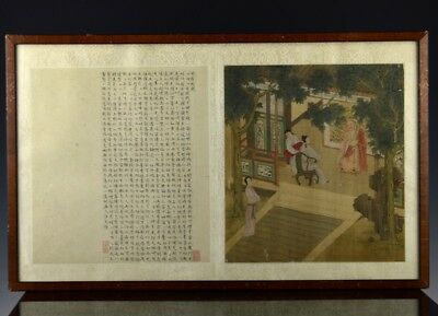 Veryfine Chinese Silk Scroll Calligraphy Landscape Painting Ming Qing Dynasty 1