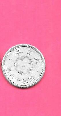 Japan Japanese Y61.1 1941 Vf-Very Fine-Nice Old  Aluminum Wwii 10 Sen Coin