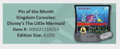 Disney Pin of the Month Kingdom Consoles Little Mermaid LE 4000 IN HAND