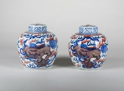 LOT 124:Pair Of Chinese Antique/Vintage Blue&White And Red Jars With Covers