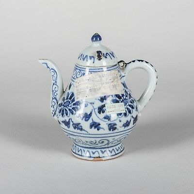 LOT 133:Chinese Antique/Vintage Blue And White Pot With Cover