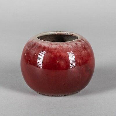 LOT 134:Chinese Antique Red Glazed Brush Washer