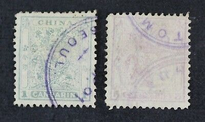 CKStamps: China Stamps Collection Scott#13 14 Used