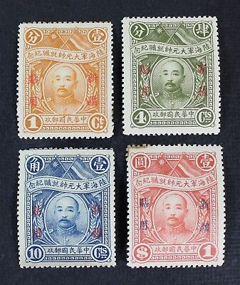 CKStamps: China Sinkiang Stamps Scott#70-73 Mint H OG Gum Bend, #73 Stain