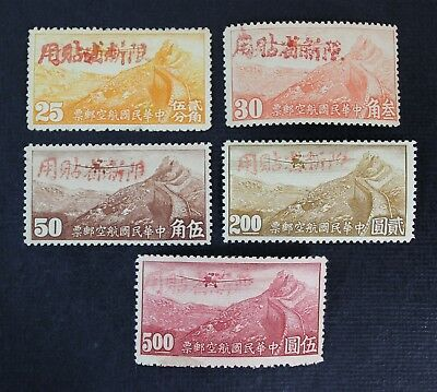 CKStamps: China Sinkiang Stamps Collection Scott#C15-C19 Unused NG