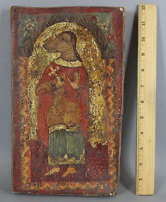 Antique 18thC Greek Orthodox, St. Christopher Dog-Head Saint, Icon Painting, NR