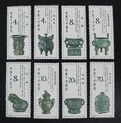 CKStamps: China PRC Stamps Collection Scott#1824-1831 Mint NH OG