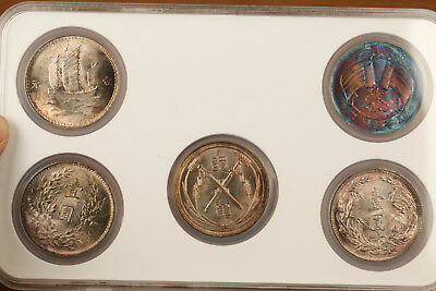 Republic of China (1912-1949) warlord 5 Dragon copper plate-silver Coins