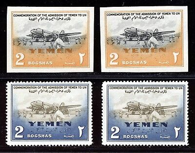 Yemen 1948 Air Issue Imperforate & Perforate Pairs Mnh.    A80