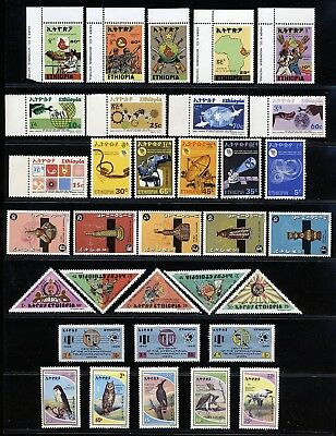 ETHIOPIA 1970 ' s STAMPS ISSUES IN SETS & SINGLES MNH.    A108