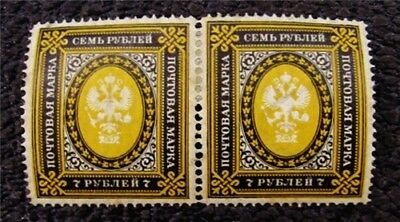 nystamps Russia Stamp # 70 Mint OG H $20