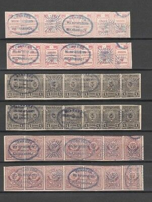 Lot Colombia 1860's ? : 5 Strips Of 7 Imperforated Stamps Bucaramanga : $ 1.00 !