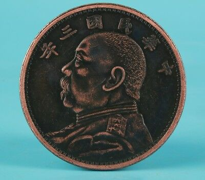 Unique Chinese Red Copper Coin Statue Commemorates Collection Old Gifts