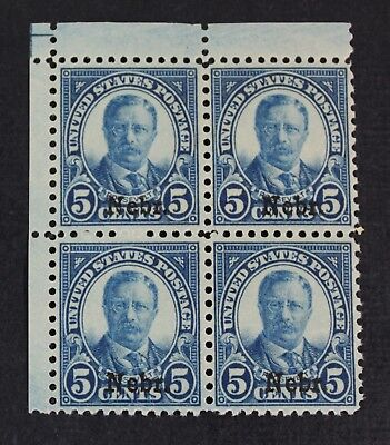 CKStamps: US Stamps Collection Scott#674 5c Block Mint NH OG