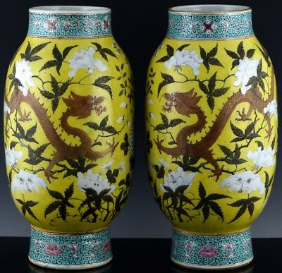 Exceptional Chinese Empress Dowager Cixi Yellow Enamel Imperial Dragon Vases