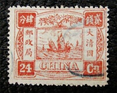 nystamps China Dragon Stamp # 24 Used $250