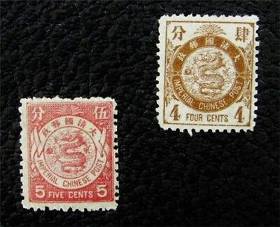 nystamps China Dragon Stamp # 89 90 Mint OG H $23