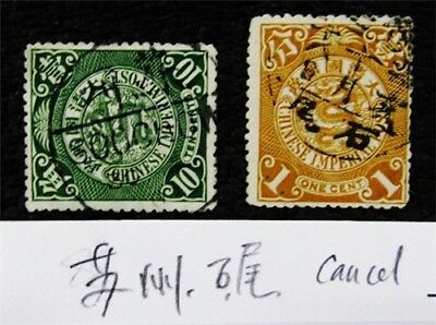 nystamps China Dragon Stamp Used  苏州 石尾 Cancel