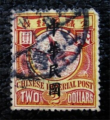nystamps China Stamp # 176 Used $200