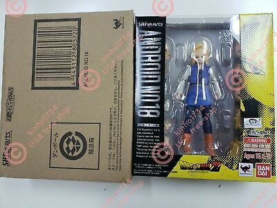 """SHF S.H. Figuarts DragonBall Z 5"""" Android No.18 Action Figure New In Brown Box"""