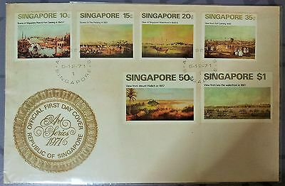 1971 Singapore Cover: Art Series - Old Landscape Paintings, #1 FDC Toned