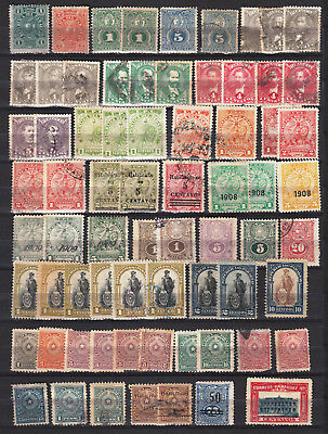 PARAGUAY 1884 1940 used MNH MH  collection on 3 pages 115 stamps