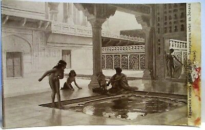 1910 Risque Russian Postcard The Snake Charmer, Nude Ladies At Bath