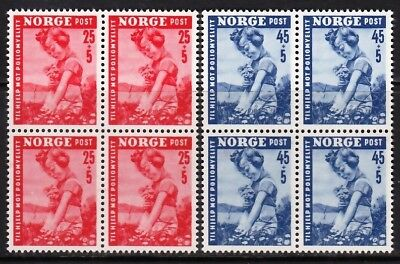 [786X4] NORWAY NORWEGEN NORVÈGE 1950 Children Charity Polio 4X MNH (NK 386-387)