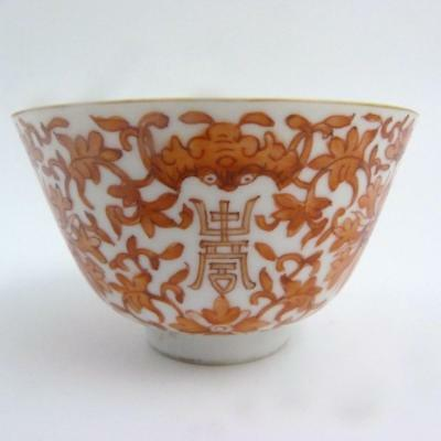 Chinese Iron Red Porcelain Bowl Decorated With Bats And Lotus, Tongzhi Mark