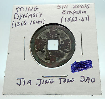 1552AD CHINESE Ming Dynasty Genuine Antique SHI ZONG Cash Coin of CHINA i74466