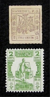 nystamps China Treaty Port Hankow Stamp # 9 19 Mint OG H $32 汉口