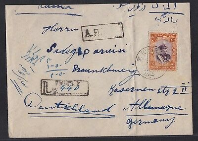Persien Persia Persie: R-cover + AR requested from Chiraz send 1932 to Germany !