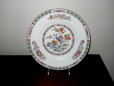 "Wedgwood ""Kutani Crane"" Dinner Plate (s) (R4464) Excellent Condition (EUC)"