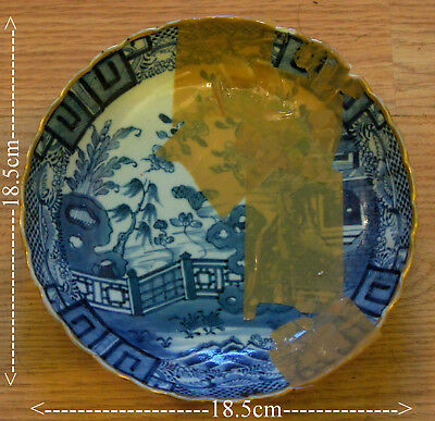 chinese 18 C  blue and white small  bowl plate