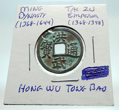 1368AD CHINESE Ming Dynasty Genuine Antique TAI ZU Cash Coin of CHINA i74457