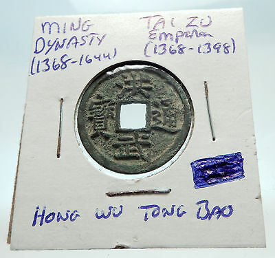 1368AD CHINESE Ming Dynasty Genuine Antique TAI ZU Cash Coin of CHINA i74458