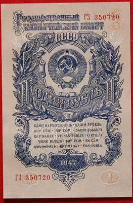 Uncirculated 1947 Russia 1 Ruble Note