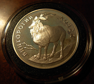 Russia 1993 Silver 1 Rouble Proof Mountain Goat