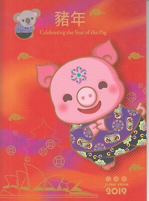 Australia 2019 Year of the Pig P.0. Pack Joint Issue with China