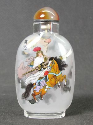 """Chinese Three Kingdoms """"Huang Zhon"""" Inside Hand Painted Glass Snuff Bottle"""