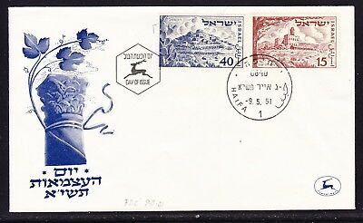 Israel 1951 3rd Anniversary  State Israel First Day Cover