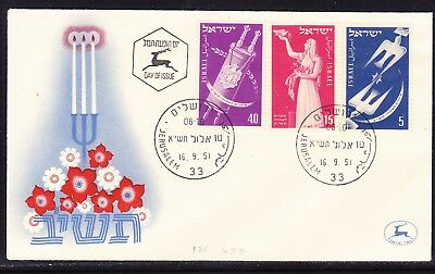 Israel 1951  - Jewish New Year First Day Cover