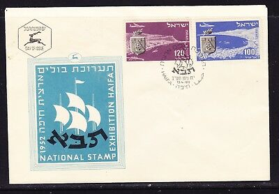 Israel 1951  - National Stamp Exhibition First Day Cover