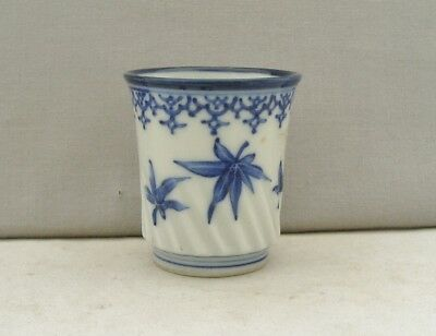 Antique Chinese Japanese Porcelain Small Tea Bowl Blue & White Decoration A/f